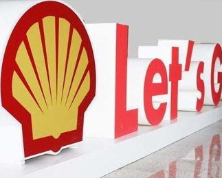 Shell chooses Bray as a supplier